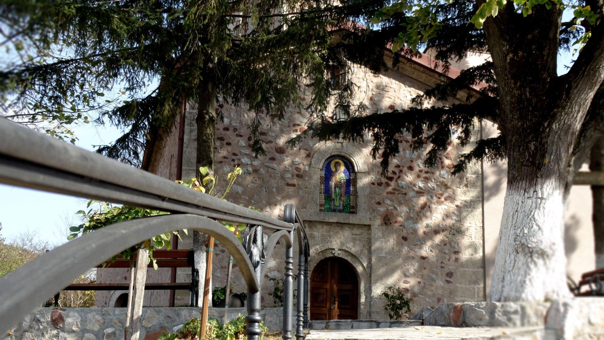 Manastir Sv. Petka Izvor