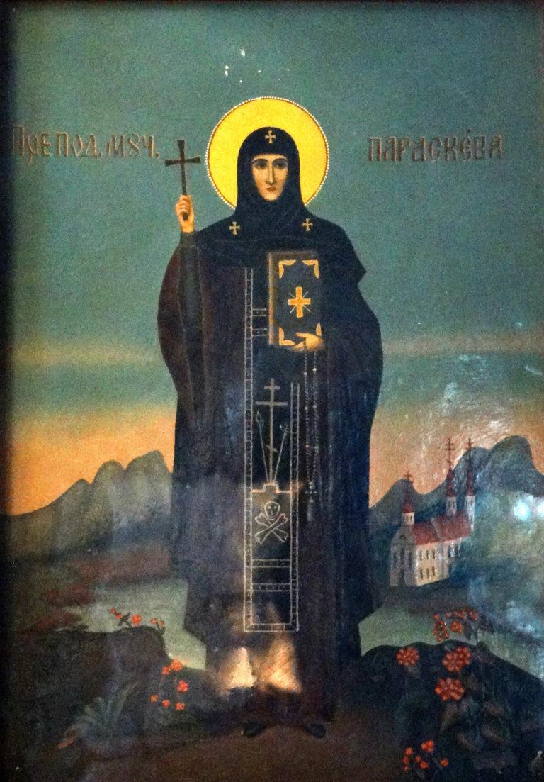 Преподобна Мати Параскева